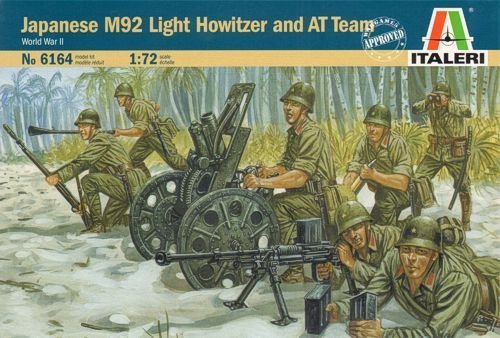 SOLDIERS 1/72 WWII- Japanese M92 Light Howitzer and AT Team referencia IT6164 IT6164